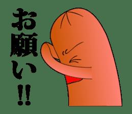 Everyday wiener sticker #609038