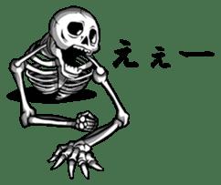 YAWKWAI - Japanese specter sticker #609086