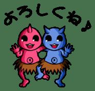YAWKWAI - Japanese specter sticker #609088