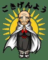 YAWKWAI - Japanese specter sticker #609089