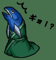 YAWKWAI - Japanese specter sticker #609094