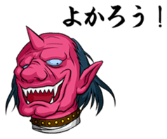 YAWKWAI - Japanese specter sticker #609096