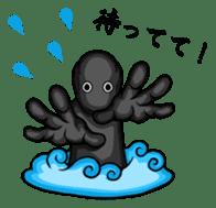YAWKWAI - Japanese specter sticker #609099