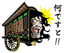 YAWKWAI - Japanese specter sticker #609102
