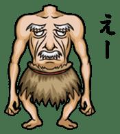 YAWKWAI - Japanese specter sticker #609113