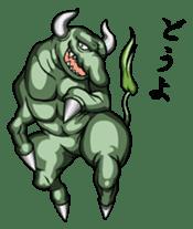 YAWKWAI - Japanese specter sticker #609115