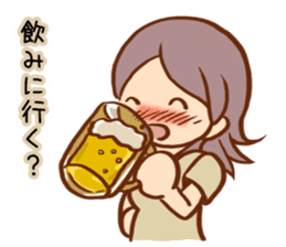 When the stomach is empty sticker #609128