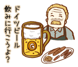 When the stomach is empty sticker #609160