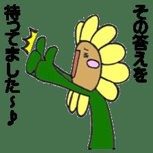 Feeling of flower sticker #609925