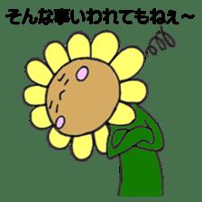 Feeling of flower sticker #609926