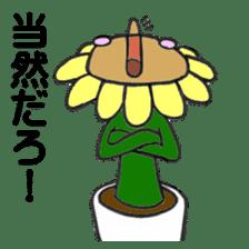 Feeling of flower sticker #609928