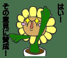 Feeling of flower sticker #609929
