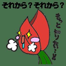Feeling of flower sticker #609930
