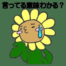 Feeling of flower sticker #609931