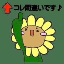 Feeling of flower sticker #609932