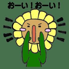 Feeling of flower sticker #609937
