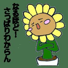 Feeling of flower sticker #609941