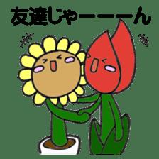 Feeling of flower sticker #609945