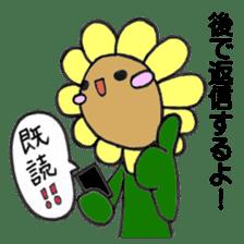 Feeling of flower sticker #609948