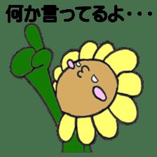 Feeling of flower sticker #609953