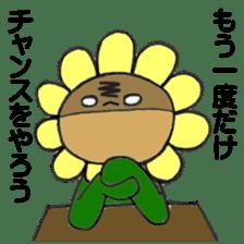 Feeling of flower sticker #609955