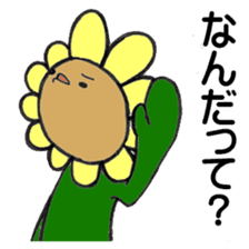 Feeling of flower sticker #609957