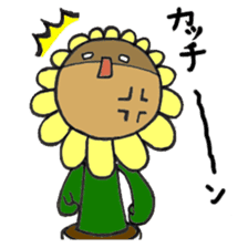Feeling of flower sticker #609959