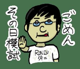 RONIN Sticker sticker #610363