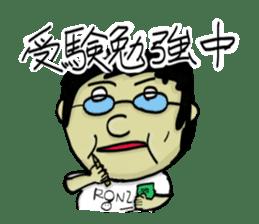 RONIN Sticker sticker #610375