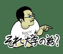 RONIN Sticker sticker #610378