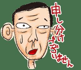 Office worker THE SUZUKI&YAMABE sticker #610723