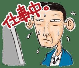 Office worker THE SUZUKI&YAMABE sticker #610730