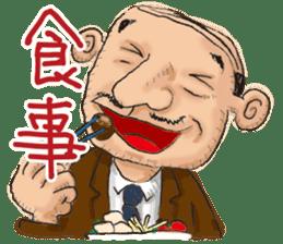 Office worker THE SUZUKI&YAMABE sticker #610731
