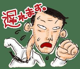 Office worker THE SUZUKI&YAMABE sticker #610746