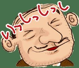 Office worker THE SUZUKI&YAMABE sticker #610748