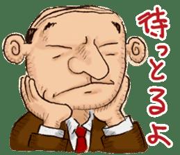 Office worker THE SUZUKI&YAMABE sticker #610749
