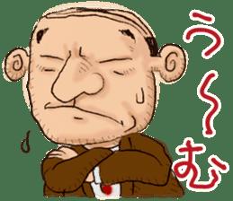 Office worker THE SUZUKI&YAMABE sticker #610750