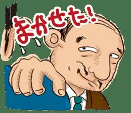 Office worker THE SUZUKI&YAMABE sticker #610755