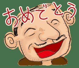 Office worker THE SUZUKI&YAMABE sticker #610758