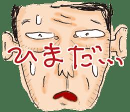 Office worker THE SUZUKI&YAMABE sticker #610759