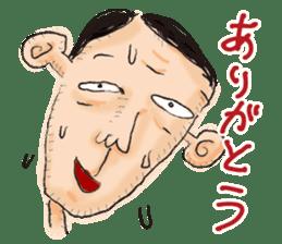 Office worker THE SUZUKI&YAMABE sticker #610761