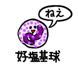 Let's science sticker sticker #611165