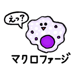 Let's science sticker sticker #611169