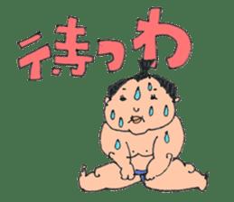 ASE-FUJI-KUN sticker #611650
