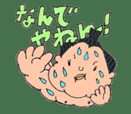 ASE-FUJI-KUN sticker #611654