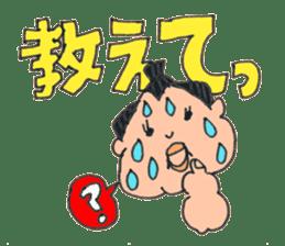 ASE-FUJI-KUN sticker #611663