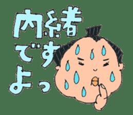 ASE-FUJI-KUN sticker #611664