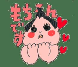 ASE-FUJI-KUN sticker #611668