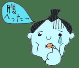 ASE-FUJI-KUN sticker #611670