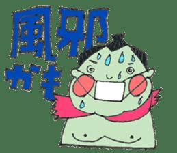 ASE-FUJI-KUN sticker #611673